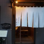 #8:浅草「宿六」