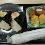 日本全国おむすび屋巡り旅 ~北海道~