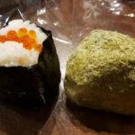 日本全国おむすび屋巡り旅 ~富山県~