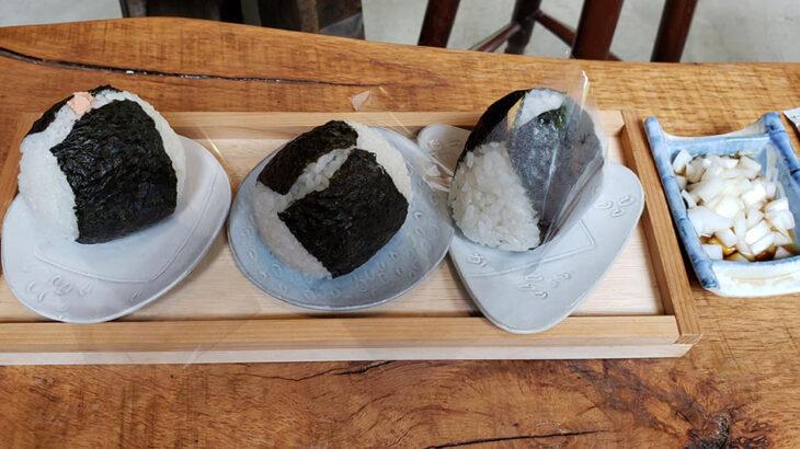 日本全国おむすび屋巡り旅 ~千葉県~